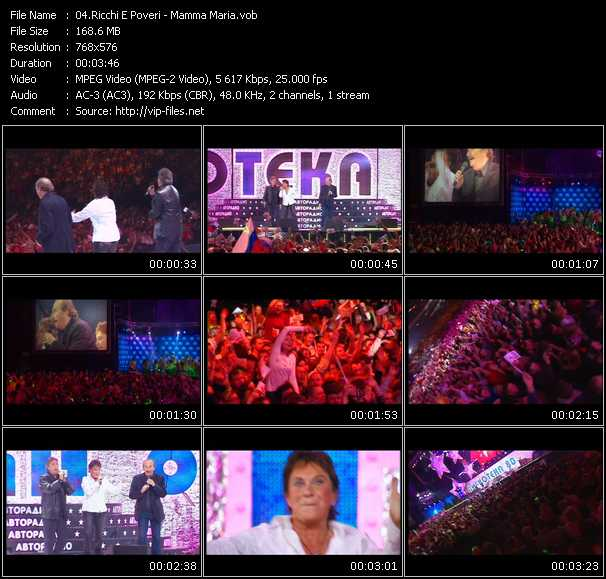 video Mamma Maria (Live From Moscow) screen