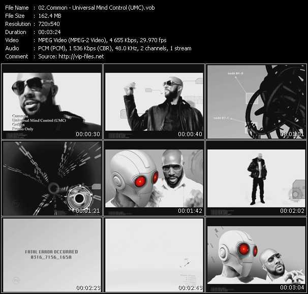 video Universal Mind Control (UMC) screen