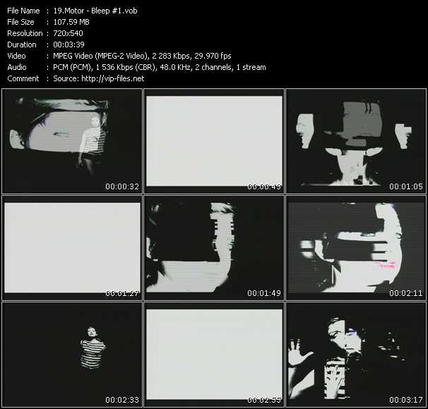 Motor video screenshot