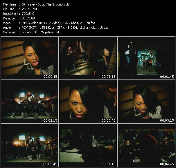 Krave video screenshot