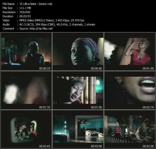video Desire screen