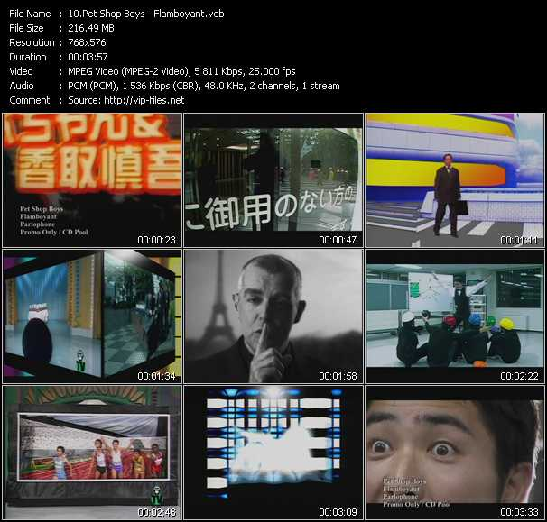 video Flamboyant screen