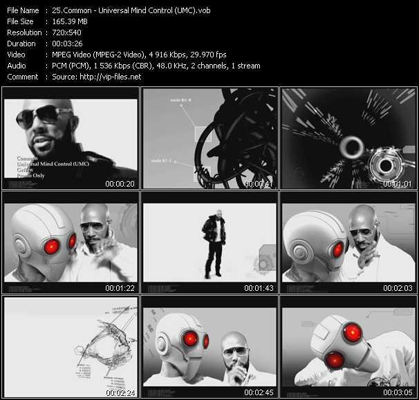 Common video screenshot