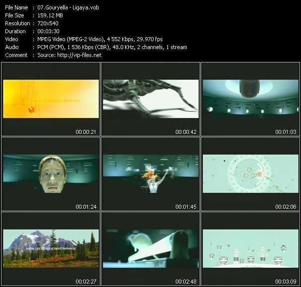 Gouryella video screenshot