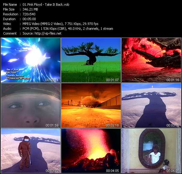 Pink Floyd video screenshot