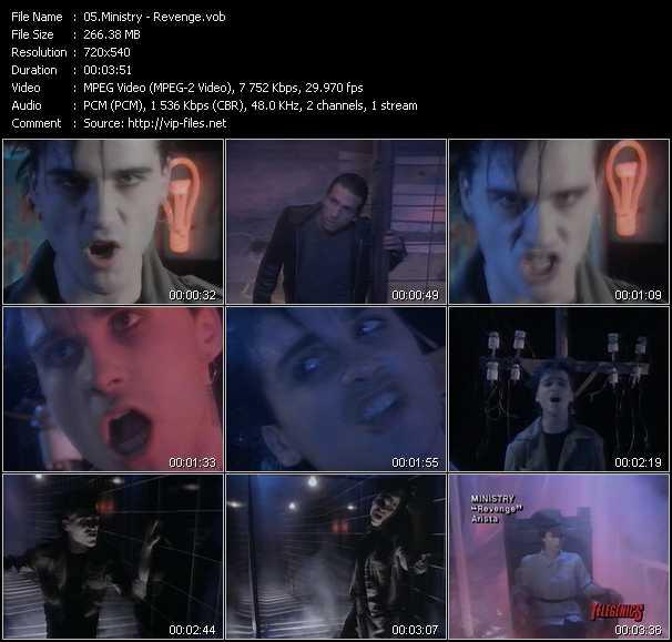 video Revenge screen