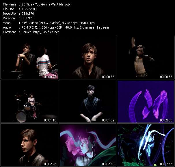 Tiga video screenshot
