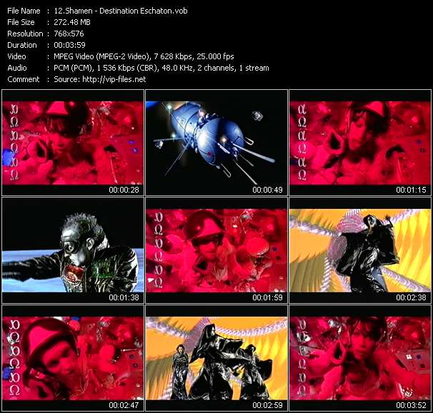 Shamen video screenshot