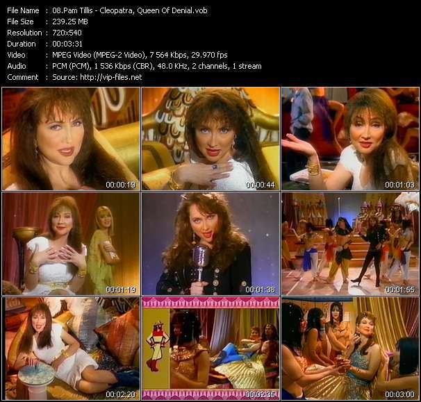 Pam Tillis video screenshot