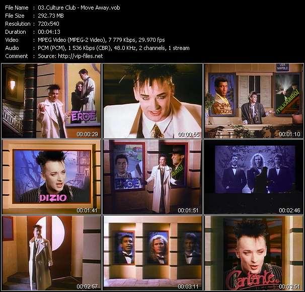 video Move Away screen