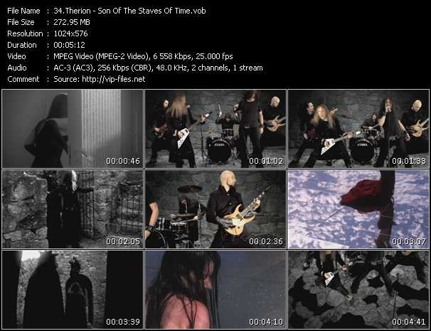 Therion video screenshot