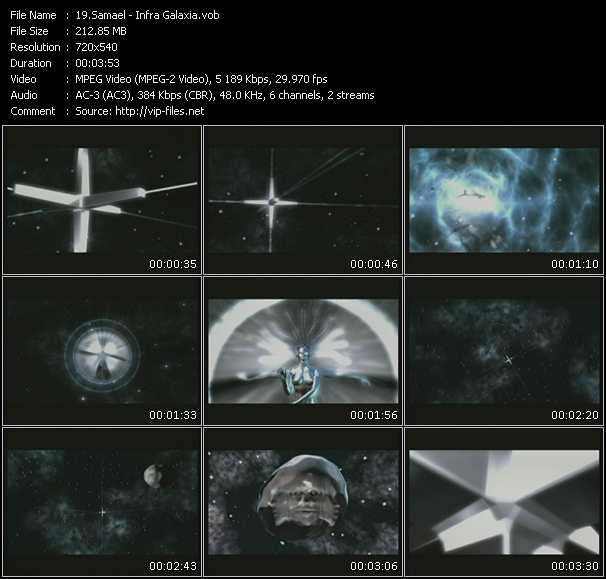 video Infra Galaxia screen
