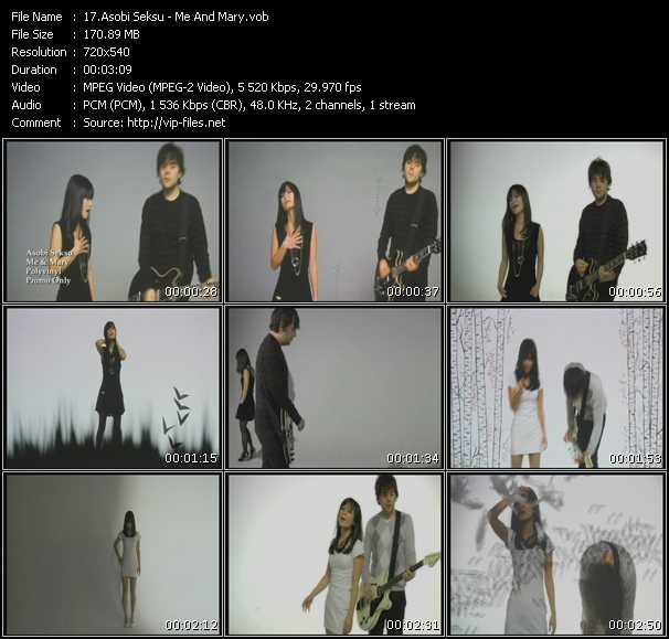 Asobi Seksu video screenshot