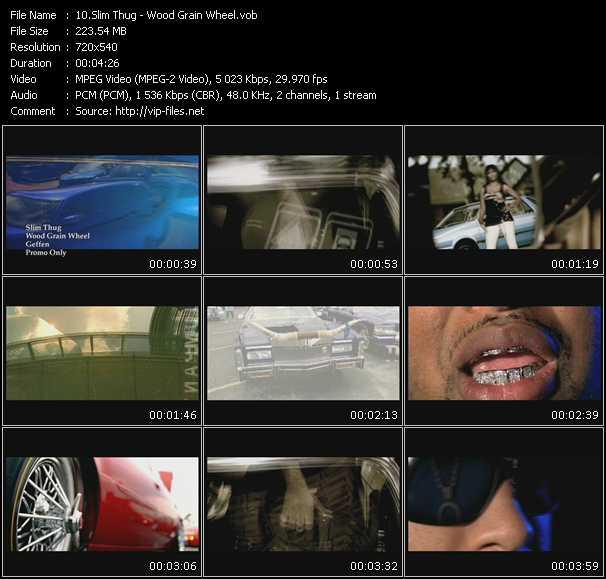 video Wood Grain Wheel screen