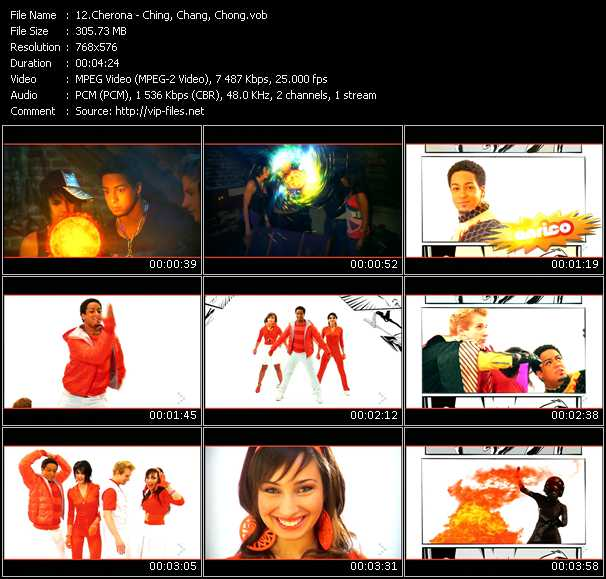 Cherona video screenshot
