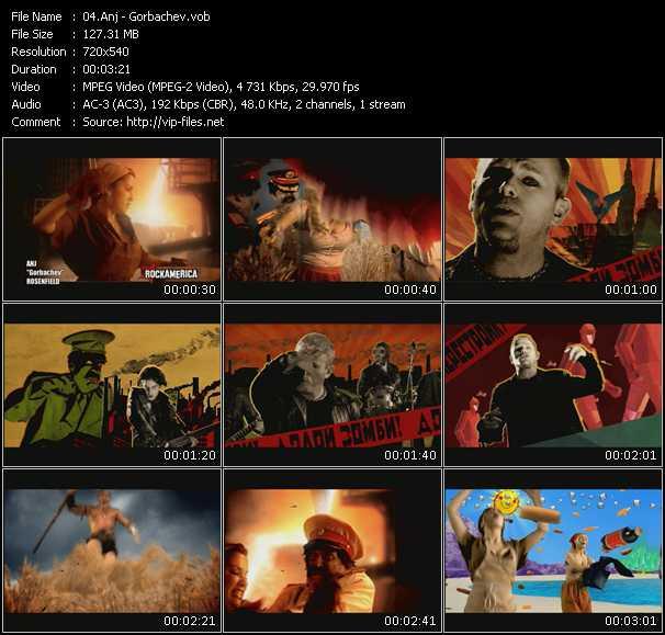 Anj video screenshot