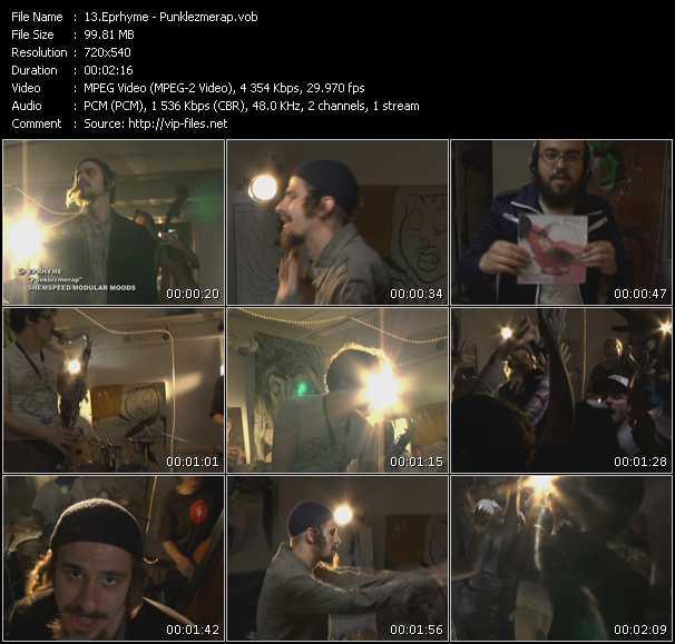 Eprhyme video screenshot