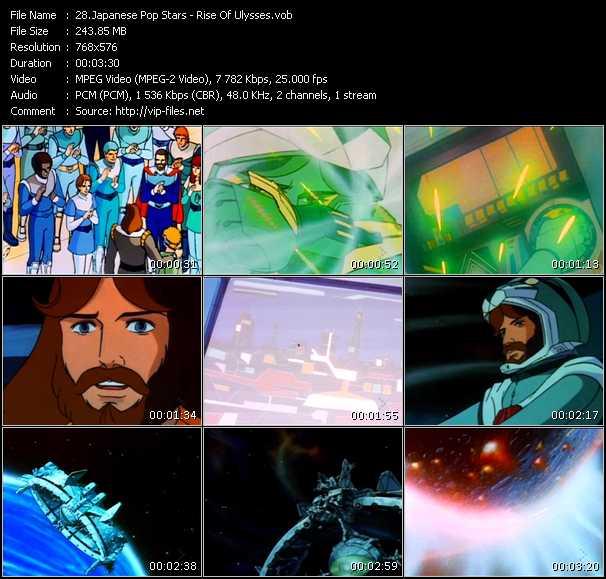 Japanese Popstars video screenshot