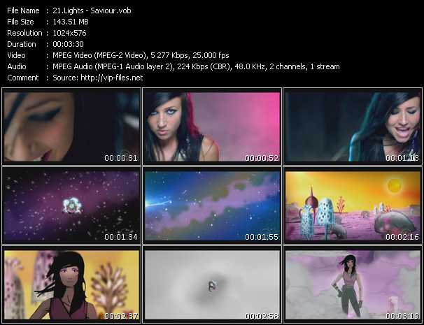 Lights video screenshot