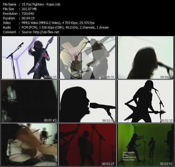 video Rope screen