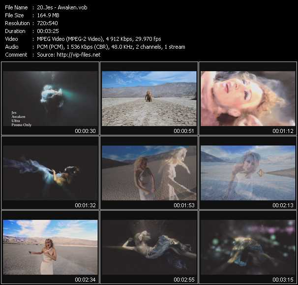 video Awaken screen