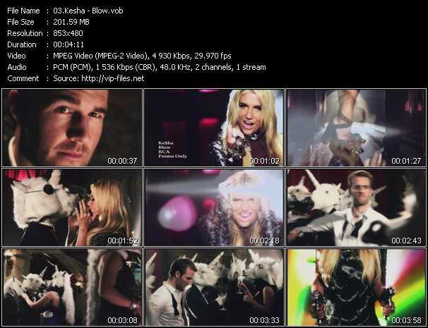 video Blow screen