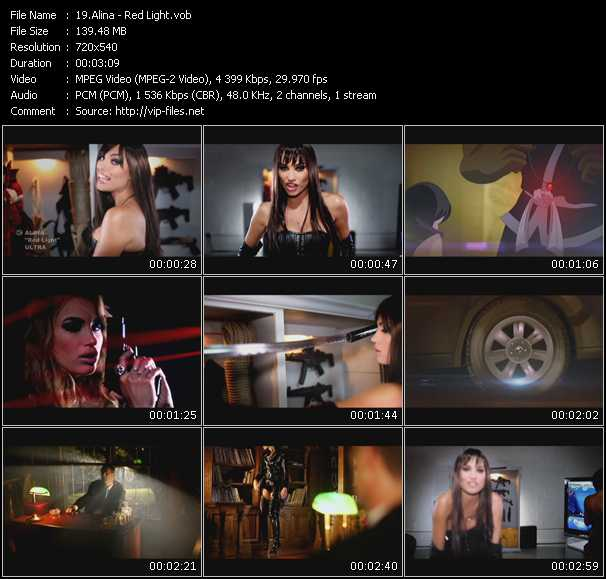 Alina video screenshot