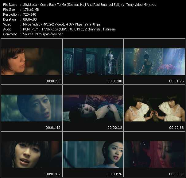 Utada video screenshot