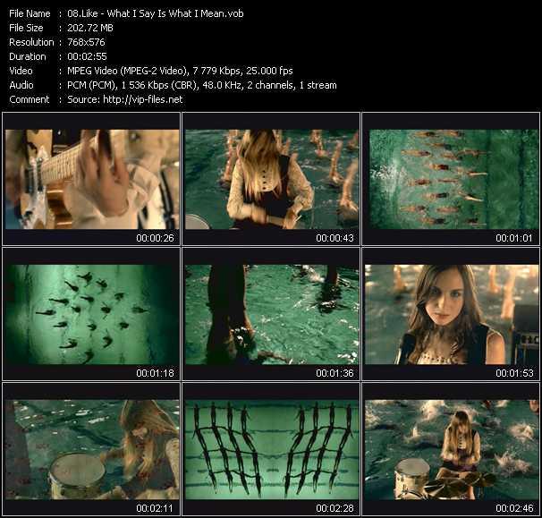 Like video screenshot