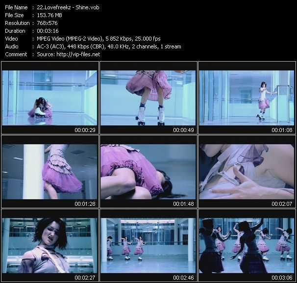 video Shine screen