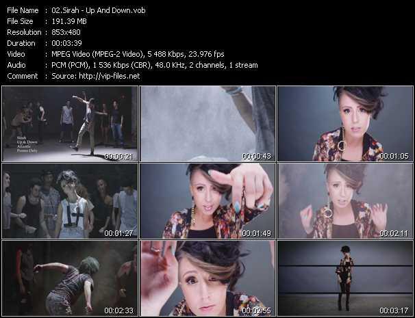 Sirah video screenshot